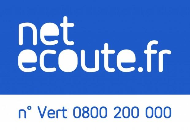 Netecoute-Partenaire-RVB-1024x702